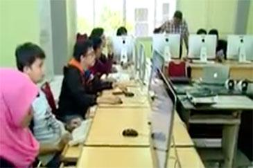 Video Profil Perbanas Institute